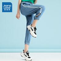 [到手价:70.9元]真维斯女装 夏季新款 5.8安骑兵斜天丝牛仔裤