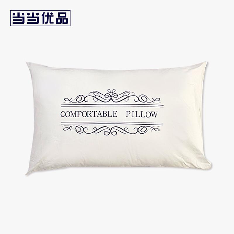 当当优品 天丝棉四孔枕芯枕头 48*74当当自营 高品质面料 蓬松柔软透气  改善睡眠 一对使用效果更好