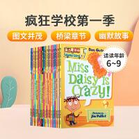 英文原版 My Weird School 疯狂学校第一季21册 正版绘本美国小学阅读教材桥梁章节漫画小说书 送音频