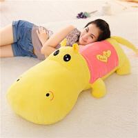 情人节礼物河马公仔抱枕靠垫鳄鱼毛绒玩具布娃娃玩偶