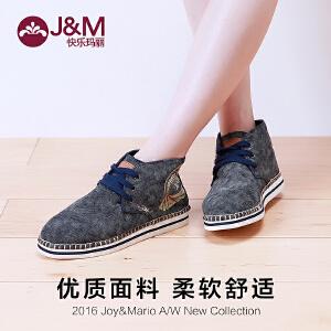 jm快乐玛丽秋季潮欧美高帮平底松糕休闲系带帆布鞋女鞋51119W