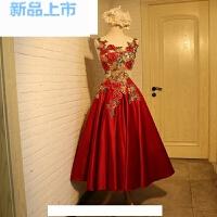 2018春季新款敬酒服结婚礼服中长款宴会红色显瘦主持年会晚礼服