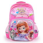 迪士尼 苏菲亚书包小学生1-3年级 女童背包儿童双肩包 SS80075