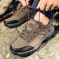 米乐猴 潮牌新款安全老人鞋中年男鞋中老年休闲鞋秋季运动爸爸鞋防滑健步鞋