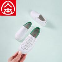 人本童鞋男童春季新款小白鞋女童镂空透气板鞋休闲鞋儿童运动鞋子