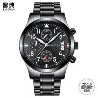 男士手表运动石英表防水夜光精钢带男表腕表