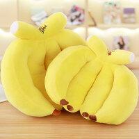 可爱banana毛绒玩具 大香蕉抱枕公仔创意抱枕水果女生布娃娃