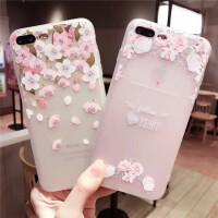 桃花苹果6手机壳iphone6软硅胶套6s全包女款7/8plus透明磨砂防摔x