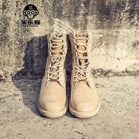 米乐猴 潮牌男鞋冬季马丁靴男英伦风高帮鞋中帮短靴沙漠靴工装军靴作战靴男鞋