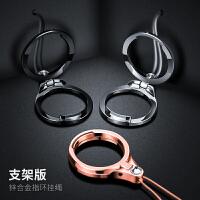 手机挂绳短女款苹果vivo挂件吊坠oppo通用创意指环支架扣挂脖绳子