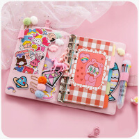 少女心手账本活页小清新可爱日记本韩国笔记本子款网红套装