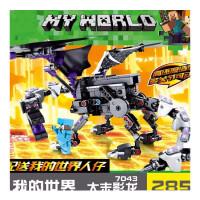 森宝7043兼容乐高我的世界末影龙拼装冥界飞龙男孩玩具积木7-10岁儿童节礼物