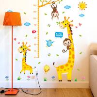 儿童房卡通墙贴客厅装饰墙纸自粘贴画宝宝身高贴量身高贴纸可移除