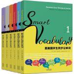 Smart Vocabulary(跟美国学生同步记单词共6册)