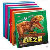 恐龙书大百科世界大探秘全6册彩图带拼音版0-3-6-9岁幼少年儿童科普读物一二三年级课外书阅读科普恐龙绘本