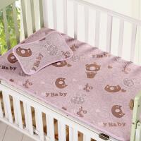婴儿凉席夏季冰丝透气午睡儿童幼儿园席子宝宝婴儿床
