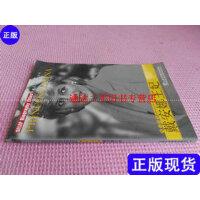【二手旧书9成新】戴安娜王妃(品相如图) /克鲁恩 著 上海外语教育出版社