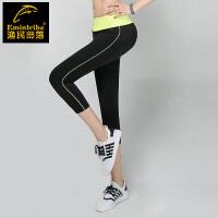 健身裤女弹力紧身显瘦侧条纹运动裤跑步速干透气瑜伽七分裤女夏薄