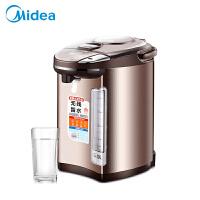 Midea/美的 电热水瓶 家用 保温 304不锈钢 5L 水壶 泡奶 冲茶 PF704C-50G