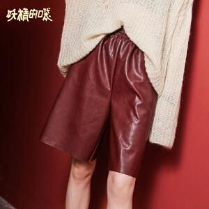 【低至1折起】妖精的口袋阔腿裤秋装2018新款帅气裤子女显瘦短裤子嘻哈皮裤