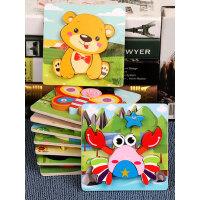 儿童益智积木玩具两岁小男女孩2岁宝宝幼儿智力开发3周岁拼图玩具