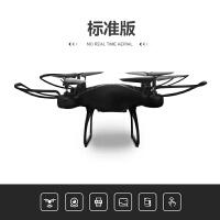 无人机航拍高清超长续航四轴飞行器儿童玩具充电遥控飞机
