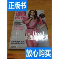 [二手旧书9成新]瑞丽时尚先锋2010年6月号 /本刊杂志社 本刊杂志?