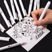 日本美辉4600针管笔高达模型防水勾线笔漫画描边描线动漫设计勾边笔手绘漫画专用笔绘图笔简笔画笔套装墨线笔