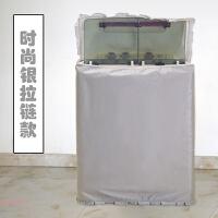 双缸双桶半自动洗衣机罩防水防晒套定制创意
