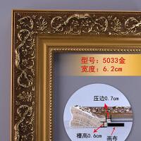 表框裱钻石画框十字绣装裱框架大尺寸边框相框挂墙油画外定做定制 定做尺寸请联系客服拍数量改价