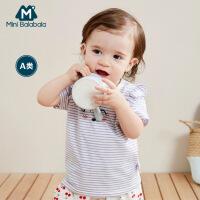 【8.19日2件3折价:29.7】迷你巴拉巴拉女宝宝短袖T恤2019夏季新品童装透气吸汗婴儿T恤衫
