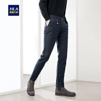 HLA/海澜之家净色水洗休闲裤2019秋季新品修身大方休闲长裤男