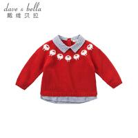 戴维贝拉春装男童针织套头衫 宝宝针织毛衣DB8670