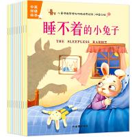 儿童情绪管理与性格培养 10册绘本 儿童 3-6周岁幼儿园好习惯故事书中英双语绘本养成幼儿绘本0-3岁 漫画图画书情商