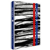法国文化史(卷一):中世纪(第三版)(厚积薄发、系统完整、图文并茂的重量级法国文化通史) (法)让.皮埃尔.里乌 97