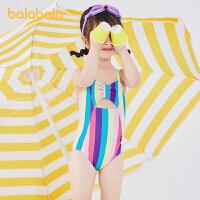 巴拉巴拉儿童泳衣套装女童连体游泳装训练泳帽拉链度假洋气彩虹甜夏
