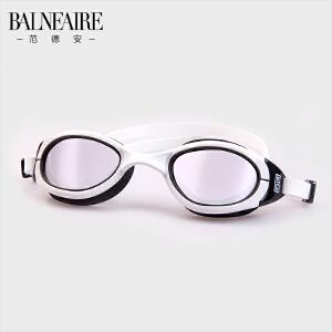 【全场包邮】范德安新款长效防雾防水泳镜 多色高清平光女士成人游泳眼镜