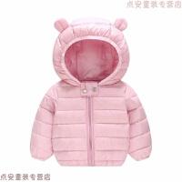 儿童羽绒服轻薄款男女童婴儿羽绒服短款宝宝秋冬季外套1-2-3岁
