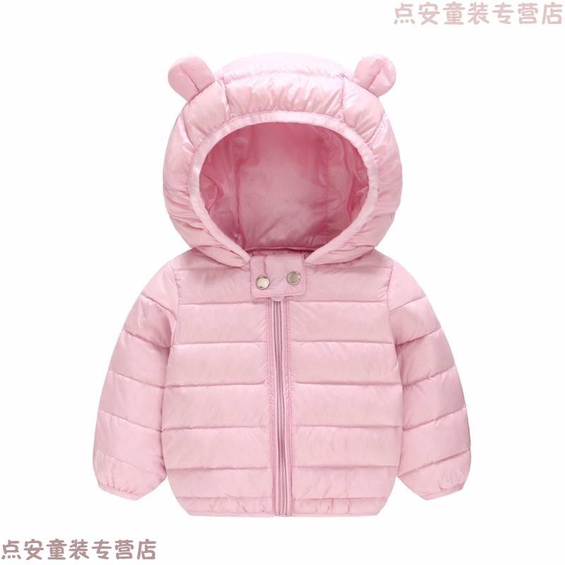 儿童羽绒服轻薄款男女童婴儿羽绒服短款宝宝秋冬季外套1-2-3岁 发货周期:一般在付款后2-90天左右发货,具体发货时间请以与客服协商的时间为准