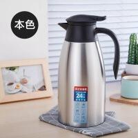 304不锈钢真空保温壶 家用热水瓶保温瓶 大容量保温水壶暖壶茶壶