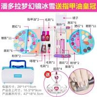 儿童化妆品套装女孩公主彩妆盒口红小女童玩具新年礼物儿童节礼物