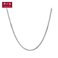 周大福 包邮潮流简约优雅925银项链银链男女款定价AB35941>>定价