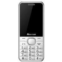纽曼M560 时尚直板按键老人手机 大声大屏超长待机双卡双待学生老年机 移动联通版