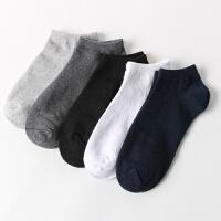 袜子男女款短袜船袜纯色棉吸汗短筒夏季薄款透气休闲运动棉袜 均码