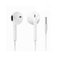苹果耳机iphone6s/plus/5/6手机入耳式通用耳塞