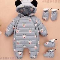 婴儿羽绒服连体衣冬季新生儿加厚外出衣服连体爬服男宝宝女童哈衣