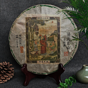 【7片】2006年云南易武正山古树茶(指日高升)普洱熟茶  357g/片
