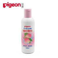 Pigeon/贝亲婴儿修护肤滋润天然温和洁净沐浴露(桃叶精华)240ml