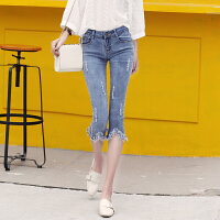 七分牛仔喇叭裤女学生夏季韩版薄款弹力流苏毛边女士修身显瘦微喇裤潮流时尚 蓝色7