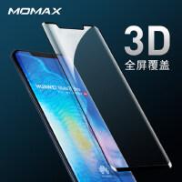 包邮支持礼品卡 momax 摩米士 全覆盖 曲面钢化膜 华为 mate20 Pro 3D曲面 全屏玻璃膜